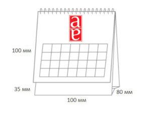 Настільний перекидний календар