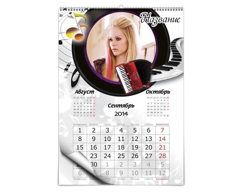 Настенный перекидной календарь 2