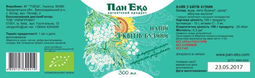 печать наклеек этикеток Этикетки для продукта