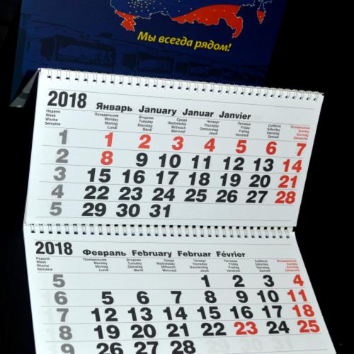 квартальные календари1 рекламные поле