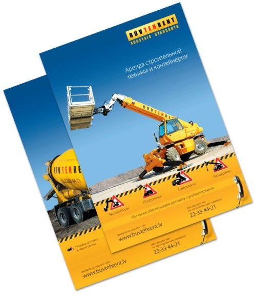 рекламні листівки для бізнесу