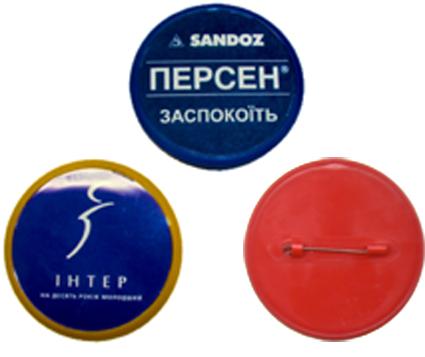 Изготовление пластиковых значков для промо акций