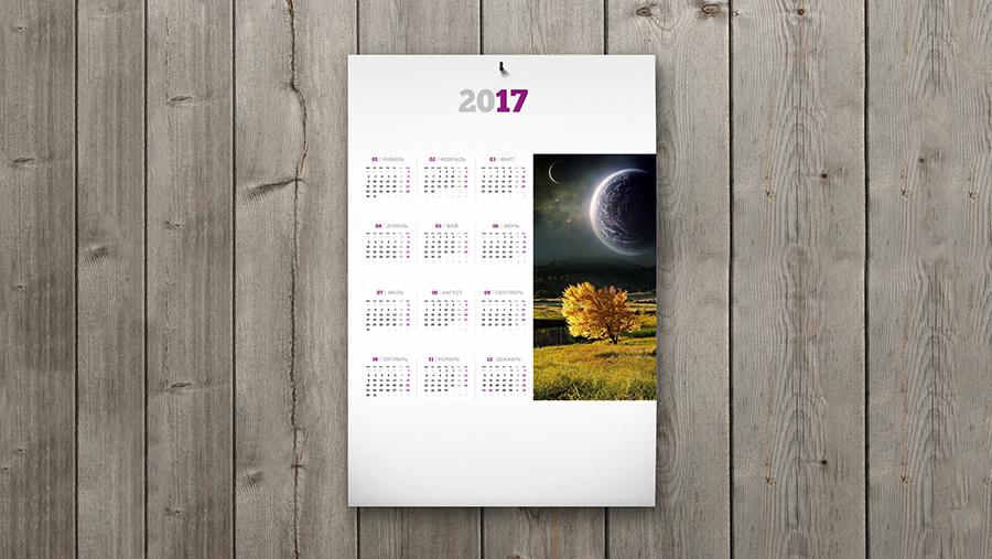 Календар плакат формат А4, А3, А2