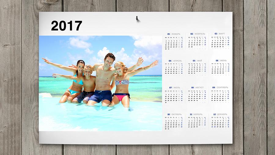 Календар плакат з рекламою на весь рік