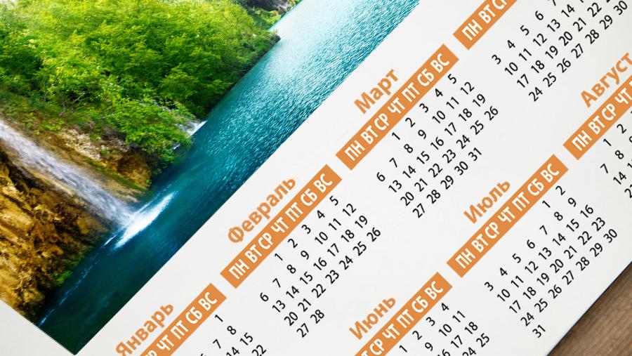 Календар плакат. Реклама працює весь рік