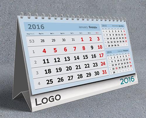 Виготовлення перекидних календарів будиночків на пружину