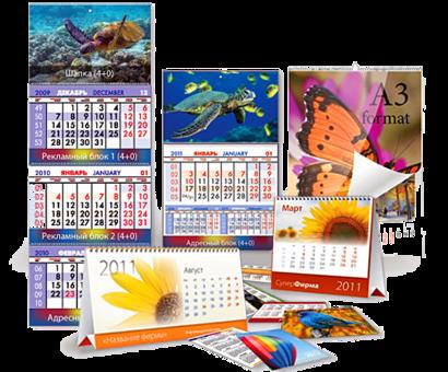 Печать календарей к Новому году