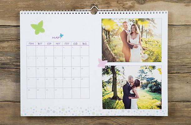Настенный перекидной календарь формат А3