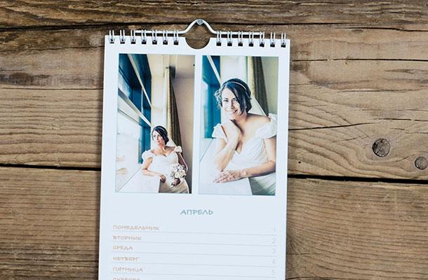 настенный календарь формат А4