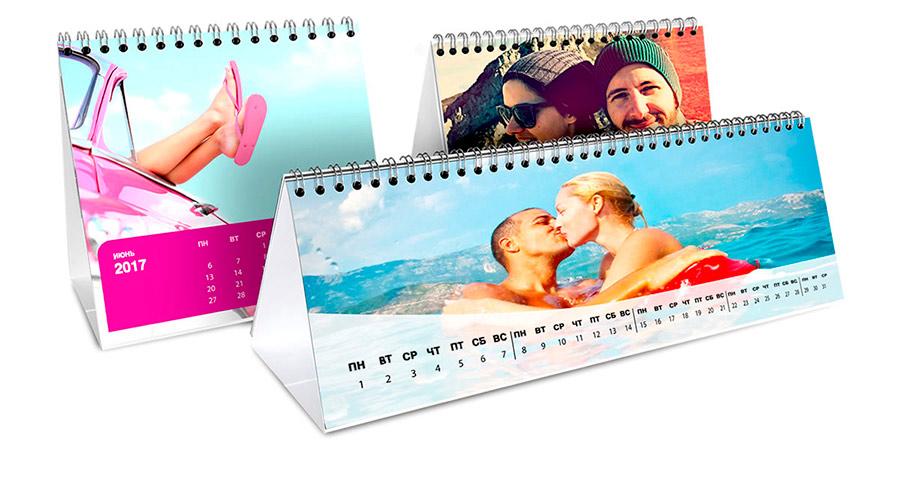 перекидний настільний календар різних розмірів