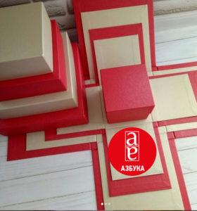 Коробки розкладні з картону