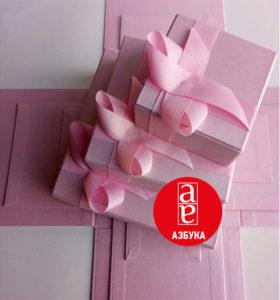 Коробки дизайнерські з картону рожеві