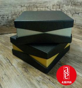 Коробка шкатулка з дизайнерського картону для подарунків