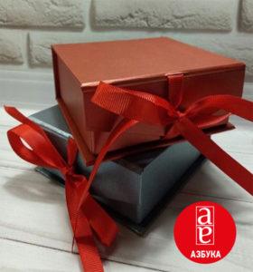 Коробка шкатулка з дизайнерського картону для подарунків і сувенірів