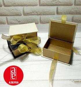 Коробка картон під золото