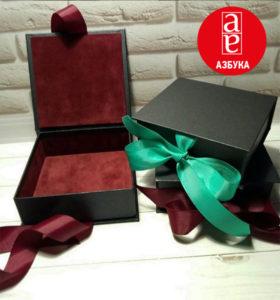 Коробка шкатулка для подарунків і сувенірів картон дизайнерський