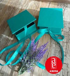 ексклюзівеая упаковка коробка у вигляді шкатулки