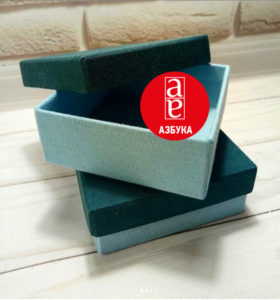 подарункові коробки кришка-дно
