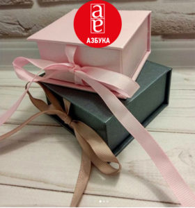 Коробки з дизайнерського картону для подарунків