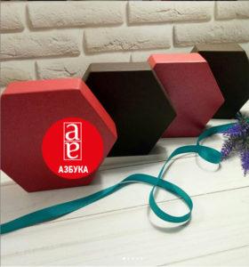 Коробки з дизайнерського картону шестигранної форми