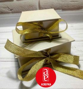 Коробки дизайнерські для корпоративних подарунків