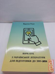 учебное пособие Цена книг мягкая обложка
