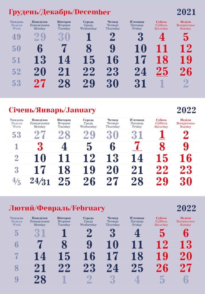 Календарные сетки на 2022 год