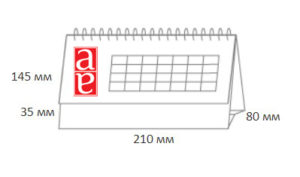 Календар перекидний на стіл листи А5
