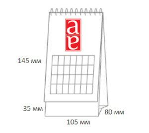 настільний календар А6