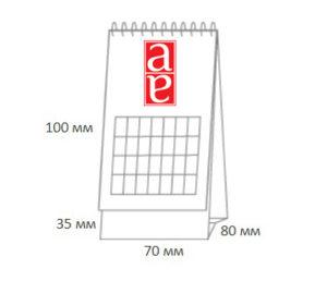Настільний перекидний календар А7